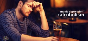 How You Can Recognize Manic Depression